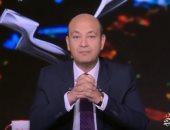 عمرو أديب كاشفا تاريخ قطر مع الرشاوى: بتكسب كل حاجة بالفلوس.. ومش شريفة