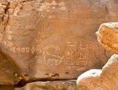 س وج.. كل ما تريد معرفته عن اكتشاف نقوش فرعونية لـ رمسيس الثالث بالسعودية؟