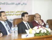 """صور.. السفير اليمنى من مؤتمر """"دعم الإنسانية فى اليمن"""": من مصر نرفع رسالة سلام"""