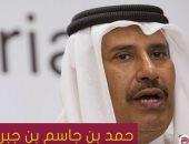 شاهد.. الحكومة البريطانية تصفع تميم وتفتح ملفات فساد تنظيم الحمدين