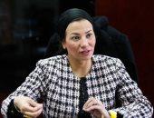 مصر تنظم مؤتمر الشباب الأفريقى للاستدامة البيئية للصناعات نهاية أبريل
