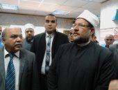 أوقاف الإسكندرية تعلن بدء الدراسة فى مراكز إعداد محفظى القرآن