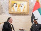 محمد بن زايد يستقبل وزير الخارجية الأمريكى مايك بومبيو