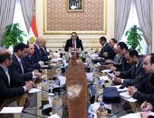 الحكومة تعلن إنشاء مدينة رشيد الجديدة على مساحة 3100 فدان