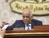 رئيس البرلمان: مش عايز أعمل جهاز نقل فيه الدولة العميقة تعمل ضد التطوير