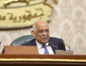 رئيس البرلمان يرفع الجلسة العامة ويطالب وزير التنمية المحلية بالحضور غدا