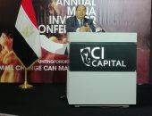 وزير المالية: 5 ركائز أساسية لإعادة هيكلة منظومة العمل بمصلحة الجمارك