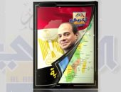"""""""الأهرام العربى"""" تنشر ملفا خاصا عن رئاسة مصر للاتحاد الإفريقى.. فيديو"""