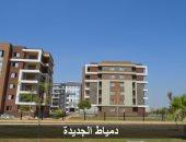 """بدء تسليم أراضى المرحلة 5 للحاجزين بمشروع """"بيت الوطن"""" بدمياط الجديدة الأحد"""