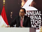 """انطلاق الدورة الرابعة لـ""""قمة مصر للأفضل"""" تحت رعاية رئيس الوزراء الاثنين المقبل"""
