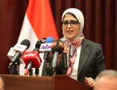 وزيرة الصحة: إنشاء 4مراكز علاج فى إفريقيا تنفيذا لتكليفات رئيس الجمهورية