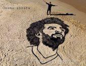 من قلب النضال.. فنان فلسطينى يرسم مو صلاح على رمال شاطئ غزة