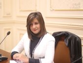 وزيرة الهجرة تشارك اليوم فى جنازة رسمية لشهداء الحادث الإرهابى بنيوزيلندا