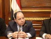 وزير المالية يصدر قراراً بتحديد شروط التعريفة الجمركية الجديدة