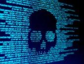 هاكرز يخترقون خوادم تعمل لصالح وكالة الاستخبارات الروسية
