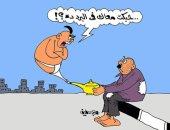 """""""جن المصباح بردان"""" فى كاريكاتير """"اليوم السابع"""""""