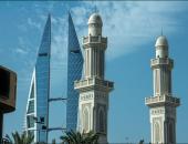 البحرين أول دولة تسن قانوناً يعتمد تداول المستندات الإلكترونية