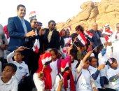 وزيرة الثقافة تشهد ختام فعاليات القافلة الثالثة بجنوب سيناء