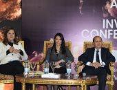 الدكتورة رانيا المشاط: قطاع السياحة هو الأسرع نموا فى الإقتصاد الوطنى