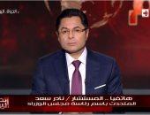 """متحدث الوزراء: مصر تشهد ثورة عمرانية وجزاءات تأديبية ضد متقاعسى """"الروبيكى"""""""