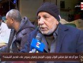 """شاهد رد فعل المواطنين على قرار البرلمان بفرض رسوم على تقديم """"الشيشة"""" بالمقاهى"""