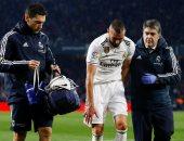 ريال مدريد يكشف عن التشخيص الطبى لإصابة بنزيما ضد بيتيس