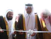 أمير مكة يشارك فى تدشين المبنى الجديد لمكتبة الحرم المكى الشريف.. صور