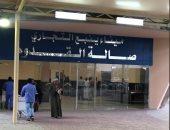 وزارة الحج والعمرة السعودية: وصول 317 معتمرا على أول عبارة مصرية لميناء ينبع