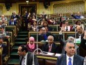 البرلمان يوافق على مشروع قانون التصالح فى مخالفات البناء مبدئيا