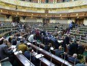 مجلس النواب يوافق على تعديل قانون تنظيم أنشطة سوق الغاز