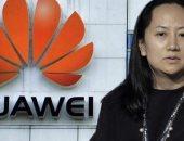 مؤسس هواوى يقول إن شركته لا تتجسس لصالح الصين