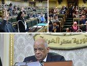 مجلس النواب يوافق على إعادة قانون مزاولة مهنة العلاج الطبيعى للجنة الصحة