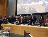 """ننشر بيان """"الخارجية"""" خلال اجتماع مراسم تسليم مجموعة الـ77 والصين إلى فلسطين"""