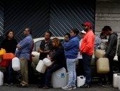 استمرار أزمة الوقود فى المكسيك والمحطات تغلق أبوابها فى مكسيكو سيتى