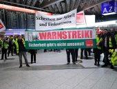 صور.. موظفو الأمن بمطارات ألمانيا يطلقون إضرابا للمطالبة بزيادة فى الأجور