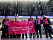 شلل فى مطارات ألمانيا بسبب إضراب موظفى الأمن