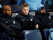 جوارديولا لن يتوقف عن التعديلات فى تشكيل مانشستر سيتى