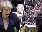 """""""المفوضية الأوروبية"""": اتفاق """"بريكست"""" غير قابل لإعادة التفاوض"""