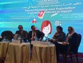 الأمم المتحدة: ندعم تنظيم الأسرة بمصر والختان والزواج المبكر سبب زيادة السكان