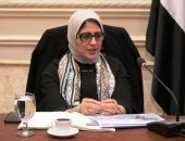 وزيرة الصحة تحيل مدير معهد القلب للتحقيق لتقصيره فى أداء عمله