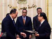 صور.. رئيس الوزراء يشهد توقيع العقد التمويلى النهائى لمشروع القطار الكهربائى للعاصمة الإدارية