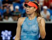 شارابوفا تضرب موعدًا ناريًا مع  فوزنياكي ببطولة أستراليا المفتوحة للتنس