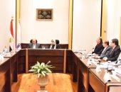 """وزيرا الصحة والتنمية المحلية يبحثان أوجه التعاون لمبادرة """"حياة كريمة"""""""