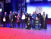 """صور.. """"الطوق والأسورة"""" تفوز بجائزة أفضل عرض بمهرجان المسرح العربي"""