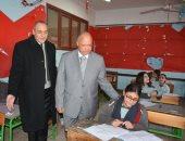 محافظ القاهرة يتفقد امتحانات الفصل الدراسى الأول للشهادة الإعدادية