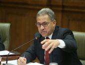 """""""دعم مصر"""": التعديلات الدستورية المقدمة للبرلمان لم تتضمن موادا متعلقة بالأزهر"""