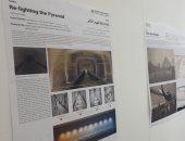 صور.. إنارة الهرم وإعادة تصميم هضبة الجيزة.. مشروعات بمعرض تصميم هوية مصر