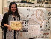 فوز مشروع تخرج فى الجامعة الأمريكية بجائزة جمعية المهندسين المعماريين