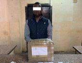 القبض على عاطل بتهمة النصب بعد ادعائه تحويل الأوراق إلى عملات أجنبية