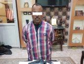 القبض على عاطل لانتحاله صفة رجل شرطة والاستيلاء على أموال المواطنين